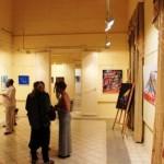 Coma Exhibition 2013 - Pic 2